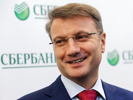 Глава Сбербанка придумал, как оградить граждан от высоких ставок