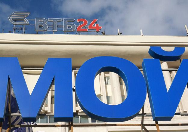 «ВТБ 24» СПИШЕТ $100 МЛН УБЫТКА ОТ ВАЛЮТНОЙ ИПОТЕКИ