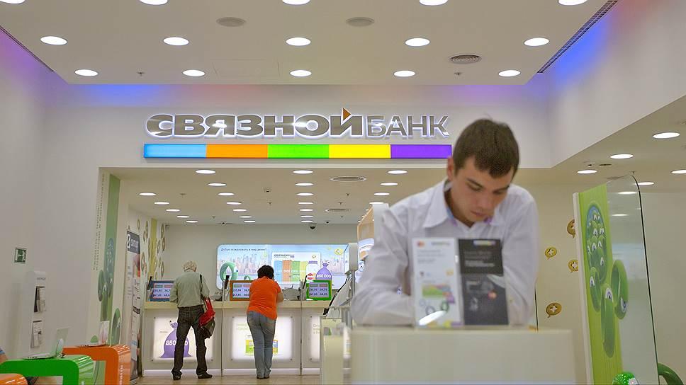 По итогам марта банк нарушил норматив достаточности капитала