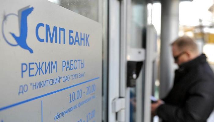 ЦБ согласился доплатить за санацию Мособлбанка
